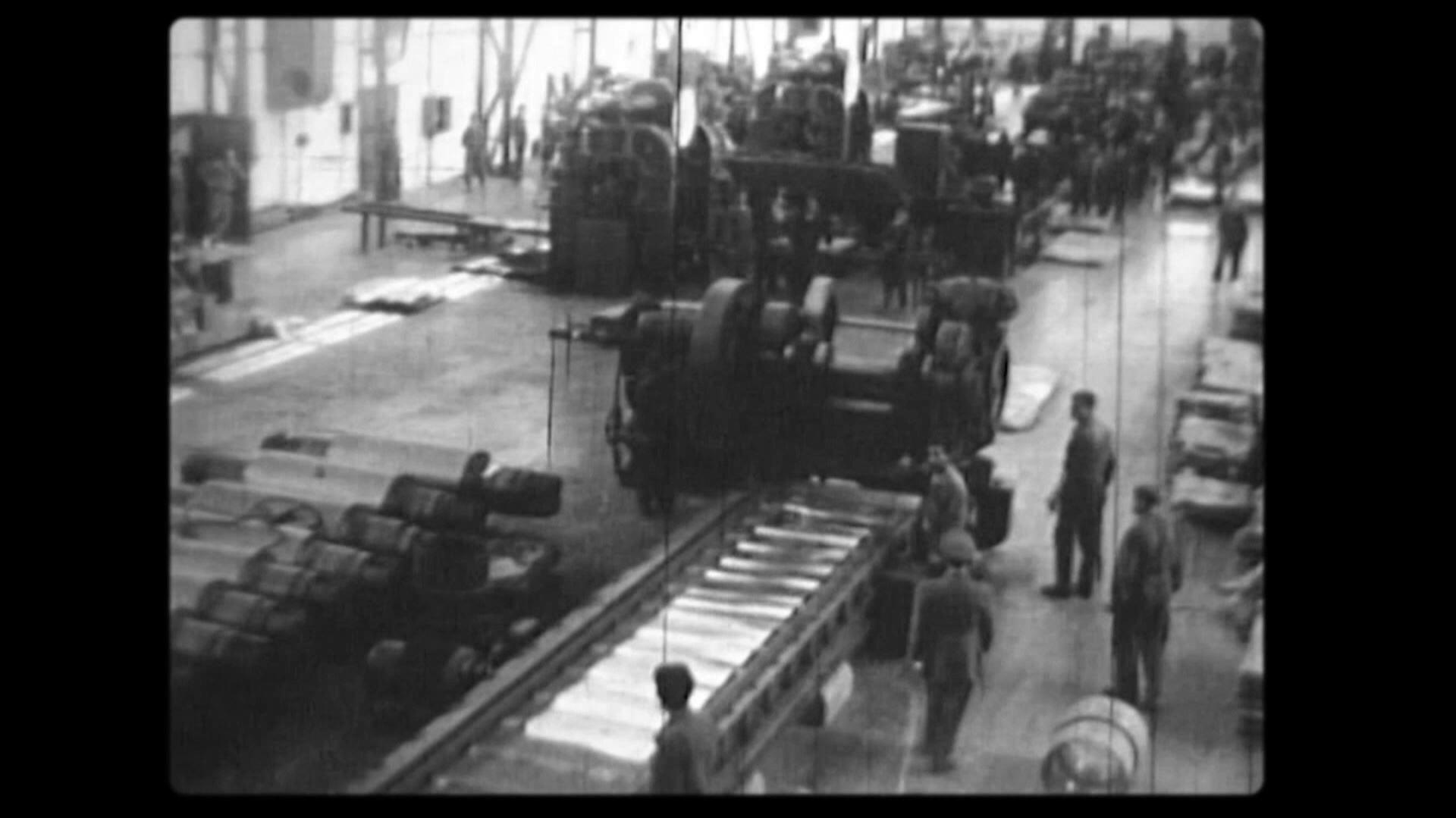 کارخانه تولید سلاح